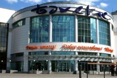 гипермаркет Бахэтле, г.Казань, поставка чиллеров LG, Daikin